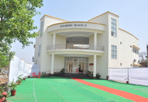 Photo of National Law Institute University , Bhopal 2