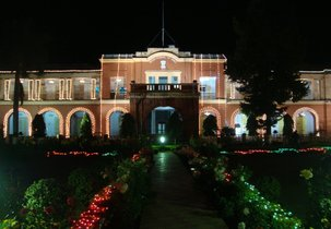 Photo of Indian School of Mines , Dhanbad 1