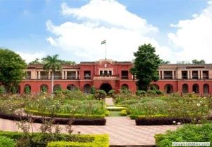 Photo of Indian School of Mines , Dhanbad 2