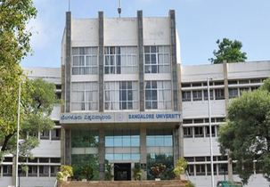 Photo of Bangalore University , Mysore Road, Bangalore 1