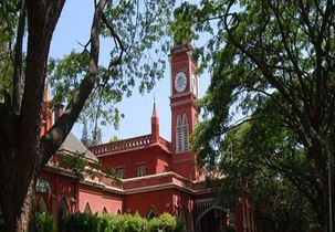Photo of Bangalore University , Mysore Road, Bangalore 2