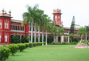 Photo of Tamilnadu Agricultural University , Coimbatore 2
