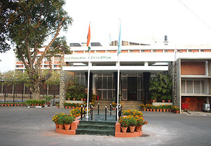 Photo of Panjab University , Chandigarh 1
