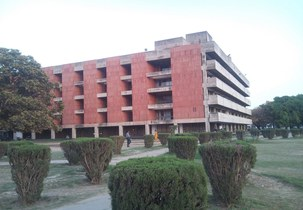 Photo of Panjab University , Chandigarh 2