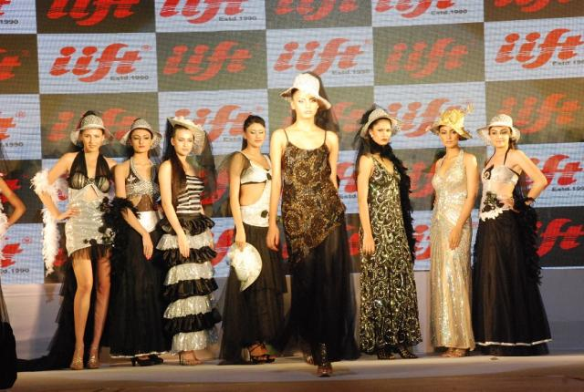 International Institute Of Fashion Technology Naraina Delhi Courses Fees Placements Ranking Admission 2020