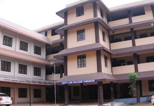 Government Law College Glc Thrissur Courses Fees Placements Ranking Admission 2020