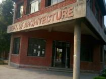 MRSPTU - Maharaja Ranjit Singh Punjab Technical University, Bathinda
