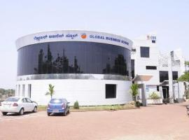 Global Business School Hubli Courses Fees 2020