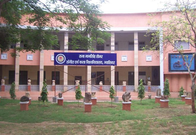 Raja Mansingh Tomar Music and Arts University, Gwalior