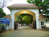 Nehru Arts and Science College, Coimbatore - Courses, Fees