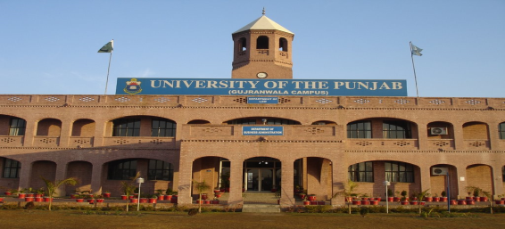 PU - Panjab University, Chandigarh - Courses, Fees, Placement
