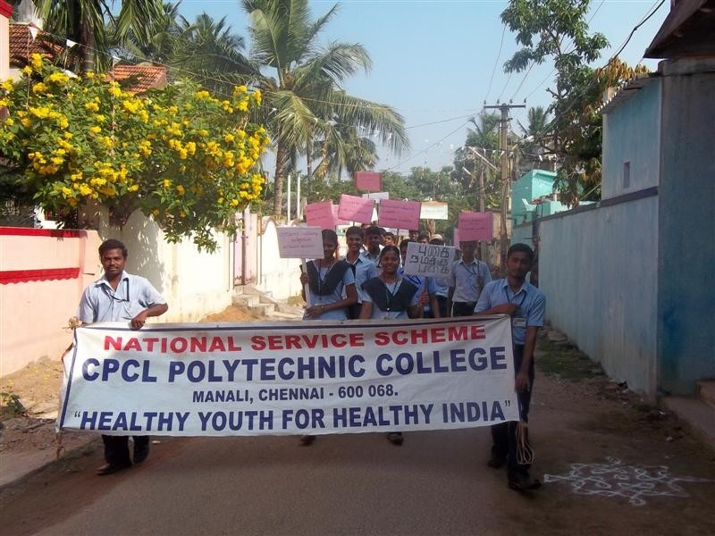 CPCL Polytechnic College, Chennai - Courses, Fees, Placement