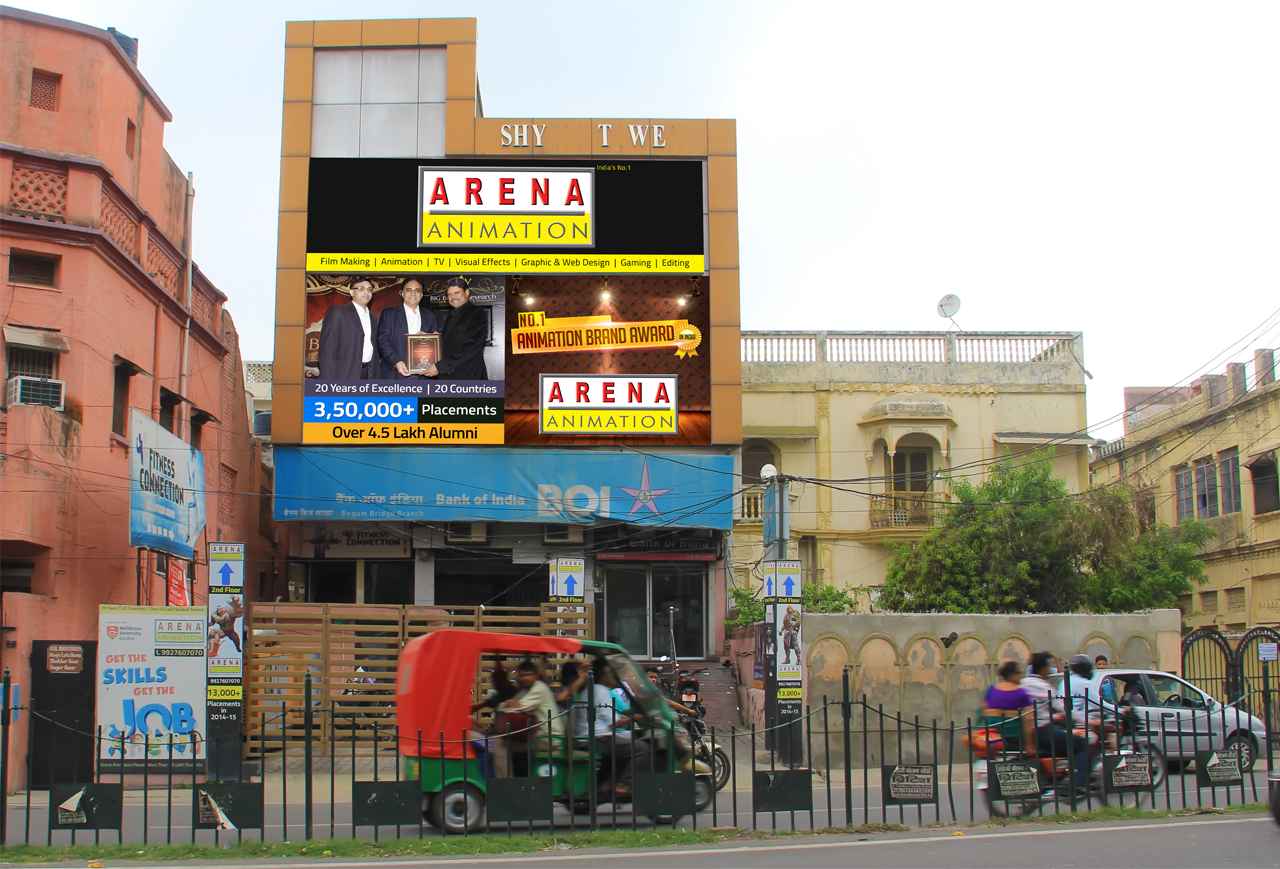 Arena Animation Begum Bridge Road Meerut Courses Fees Placements Ranking Admission 2020
