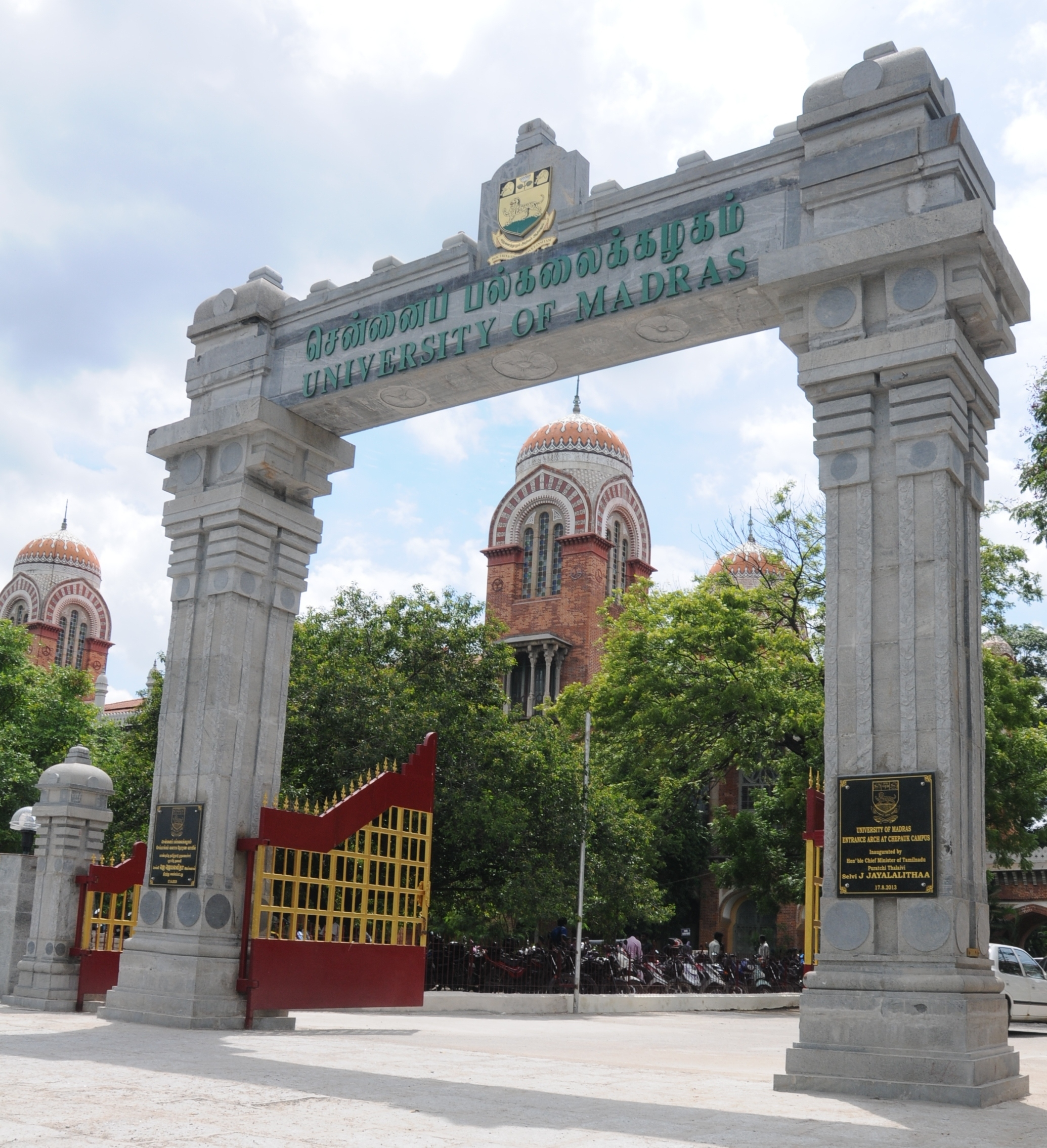 Madras University - Admission, Courses, Fees, Ranking, Exams