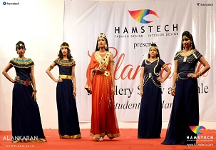 Hamstech Institute Of Fashion And Interior Design Kukatpally Hyderabad Courses Fees Placements Ranking Admission 2020