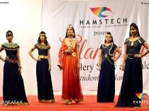 Hamstech Institute Of Fashion And Interior Design Gachibowli