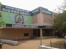 Krishna University - Courses, Fees, Placement Reviews, Ranking
