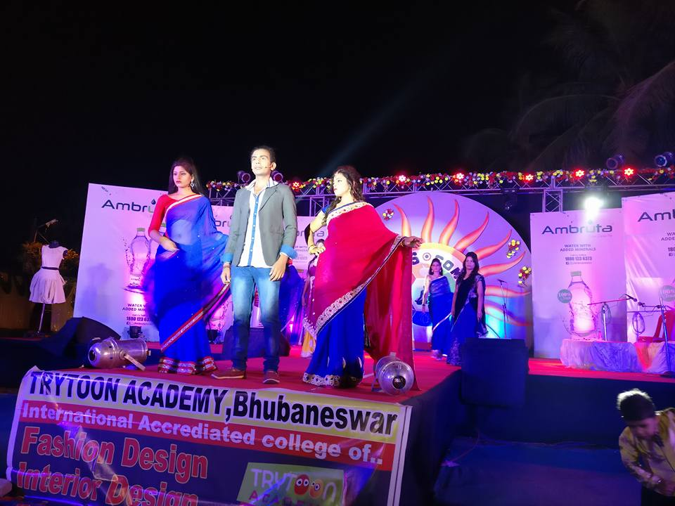 Trytoon Academy Bhubaneswar Courses Fees Placements Ranking Admission 2020