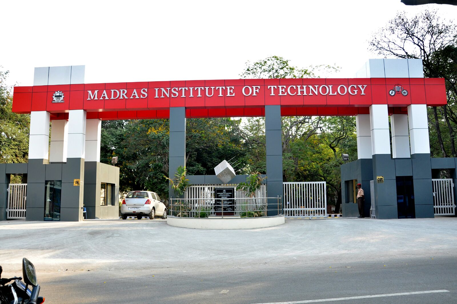 Madras Institute of Technology | Vayu India Aviation