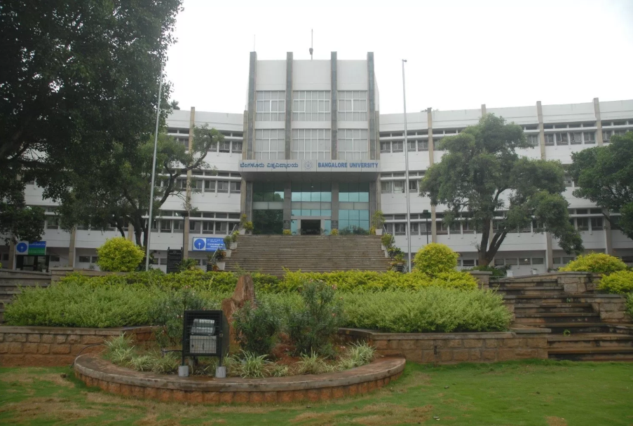 Bangalore University - Courses, Fees, Placement Reviews, Ranking