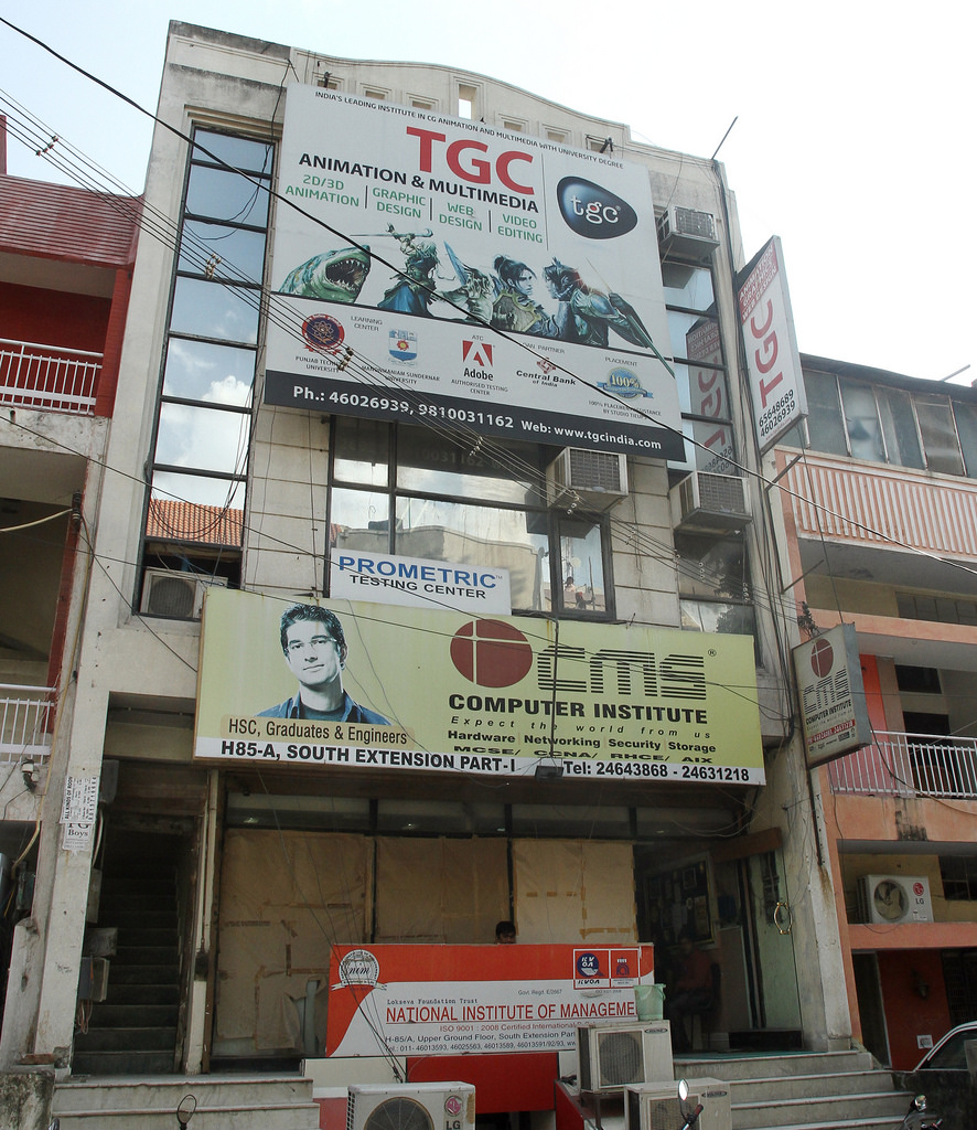 TGC Animation and Multimedia, Delhi - Courses, Fees, Placement