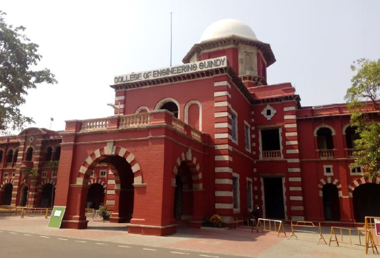 Anna University, Chennai - Courses, Fees, Placement Reviews