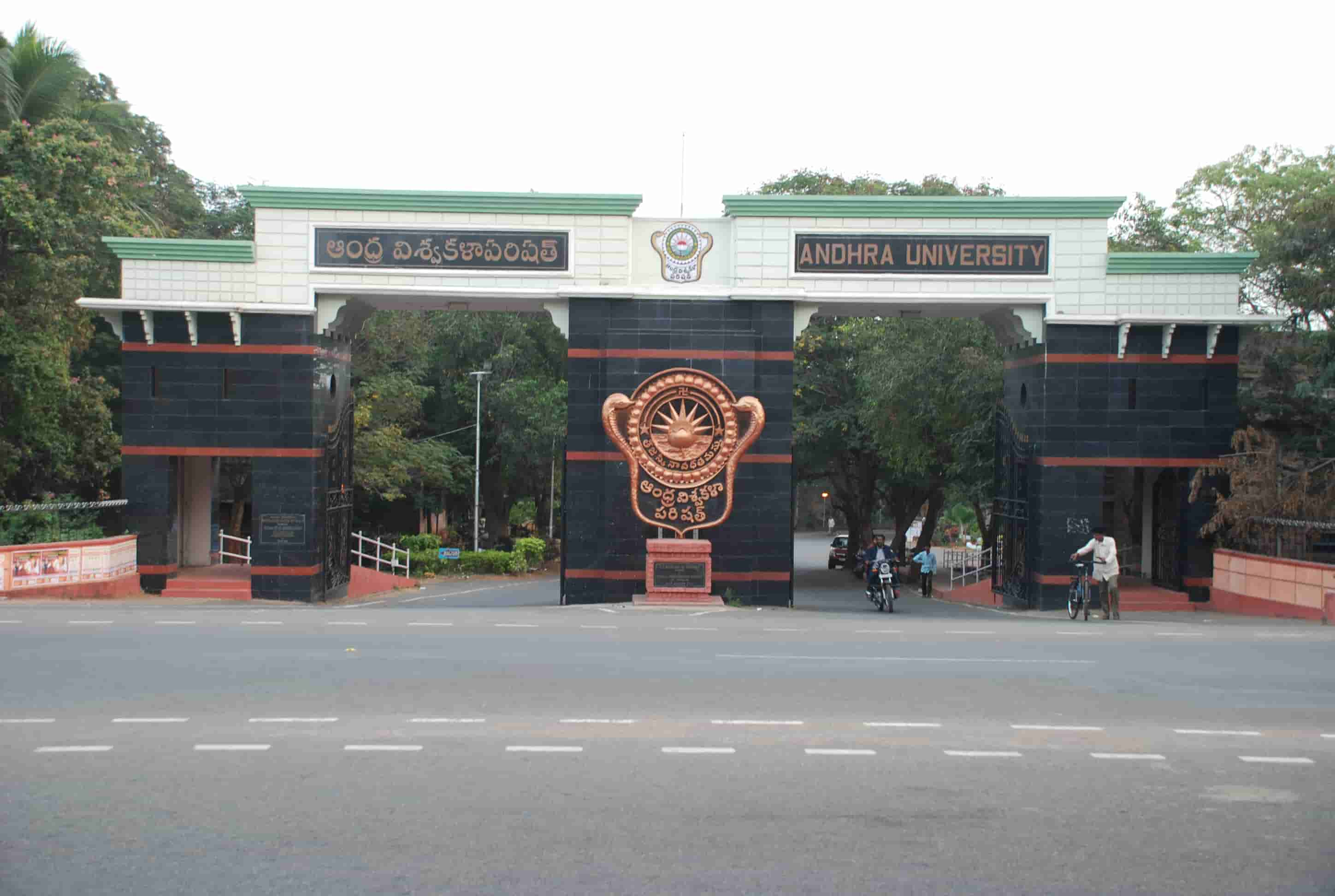 Andhra University, Visakhapatnam - Courses, Fees, Placement