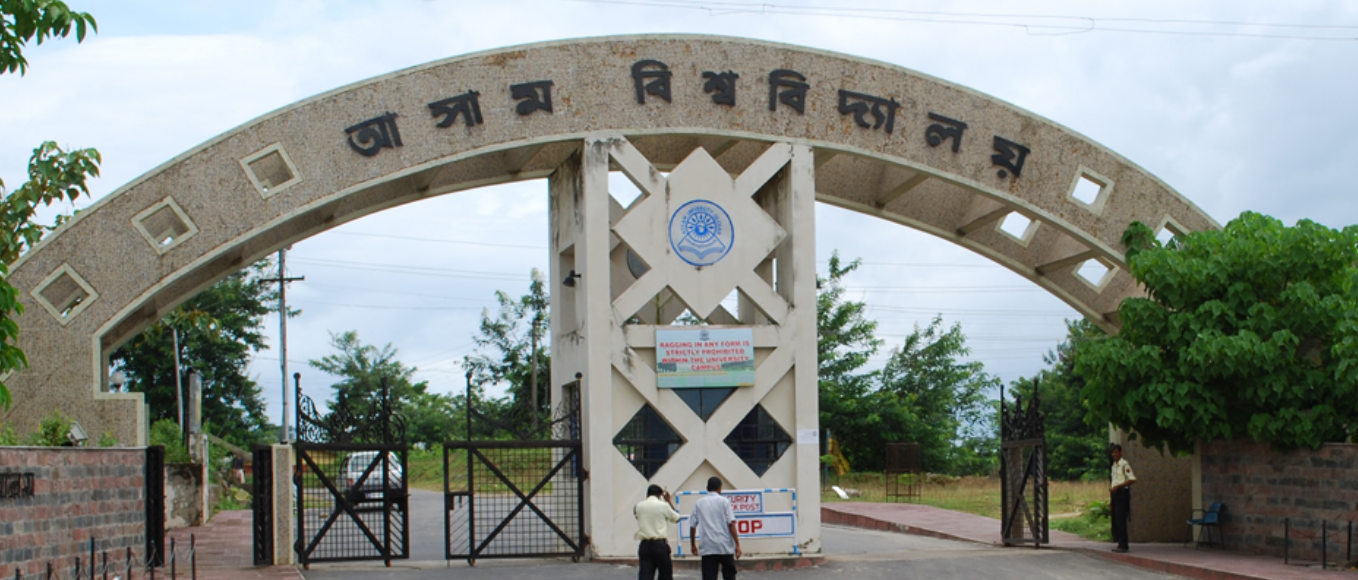 Assam University, Silchar - Courses, Fees, Placement Reviews