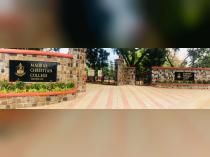 Madras Christian College [MCC] - Admission 2019, Cut Off