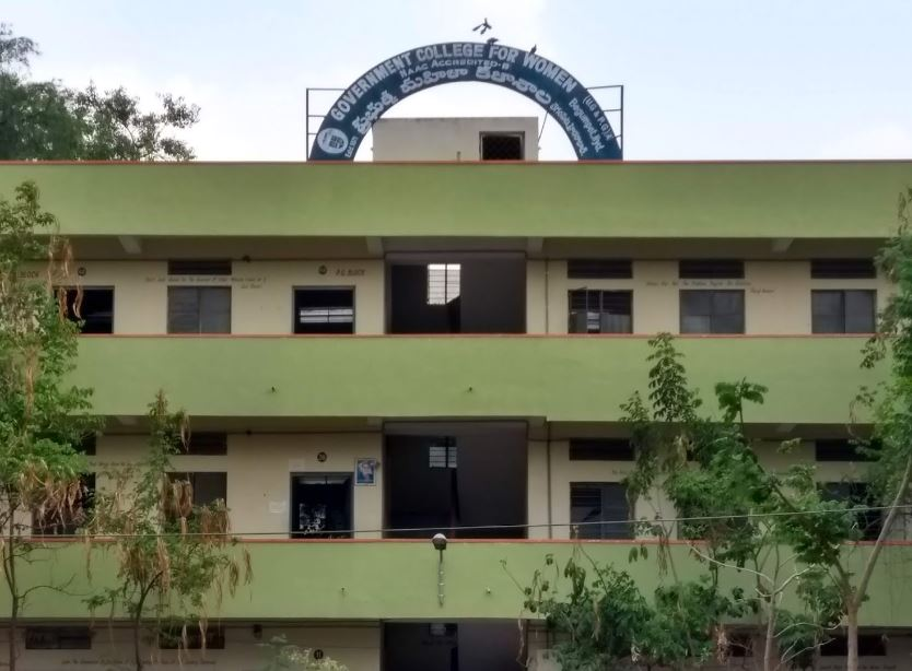 Government Degree College For Women, Begumpet, Hyderabad - Courses