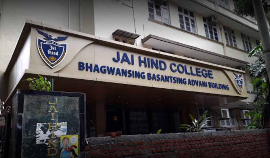 Jai Hind College Admission Cut Off Fees Courses Ranking 2020