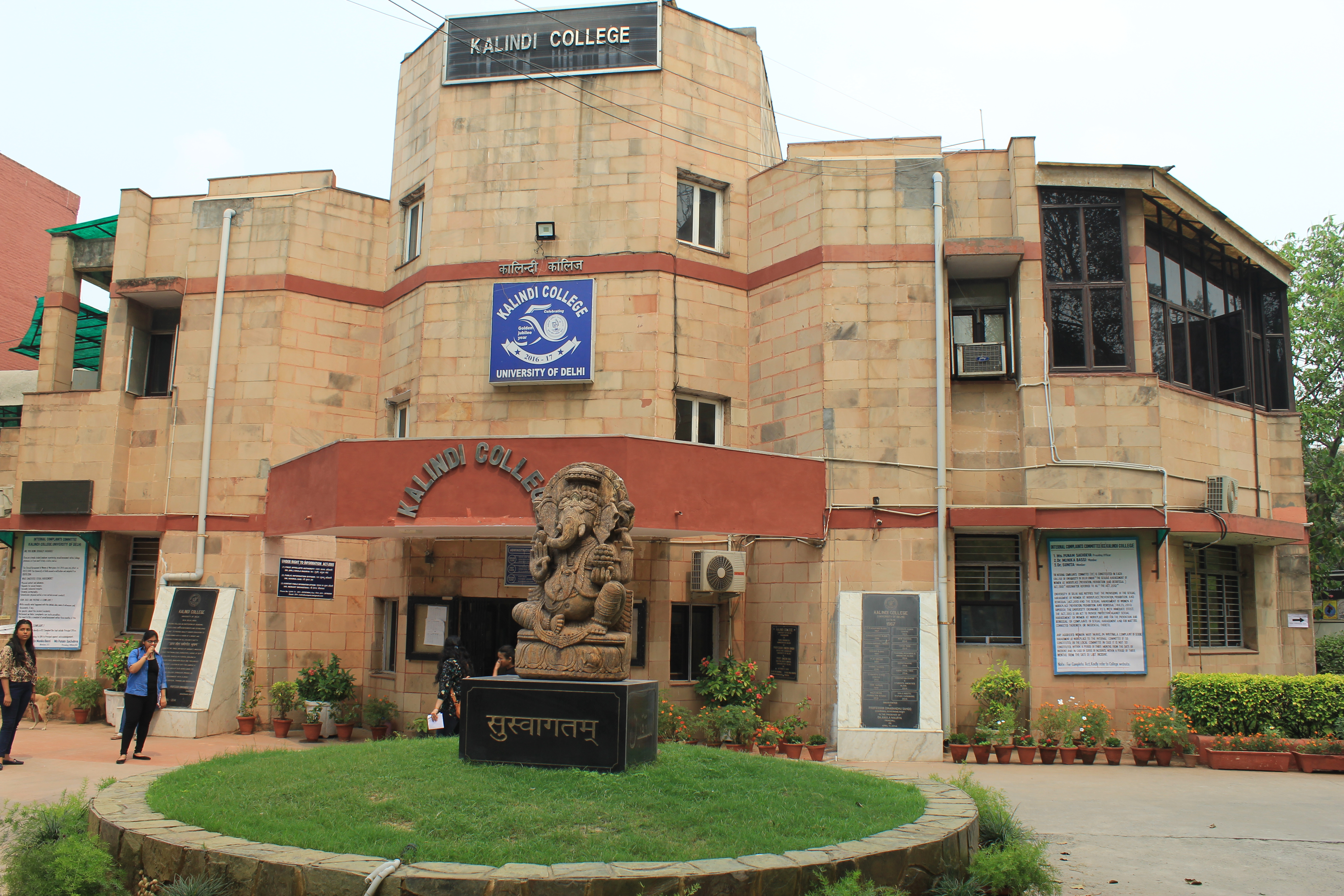 Kalindi College Delhi Courses Fees Placements Ranking Admission 2020
