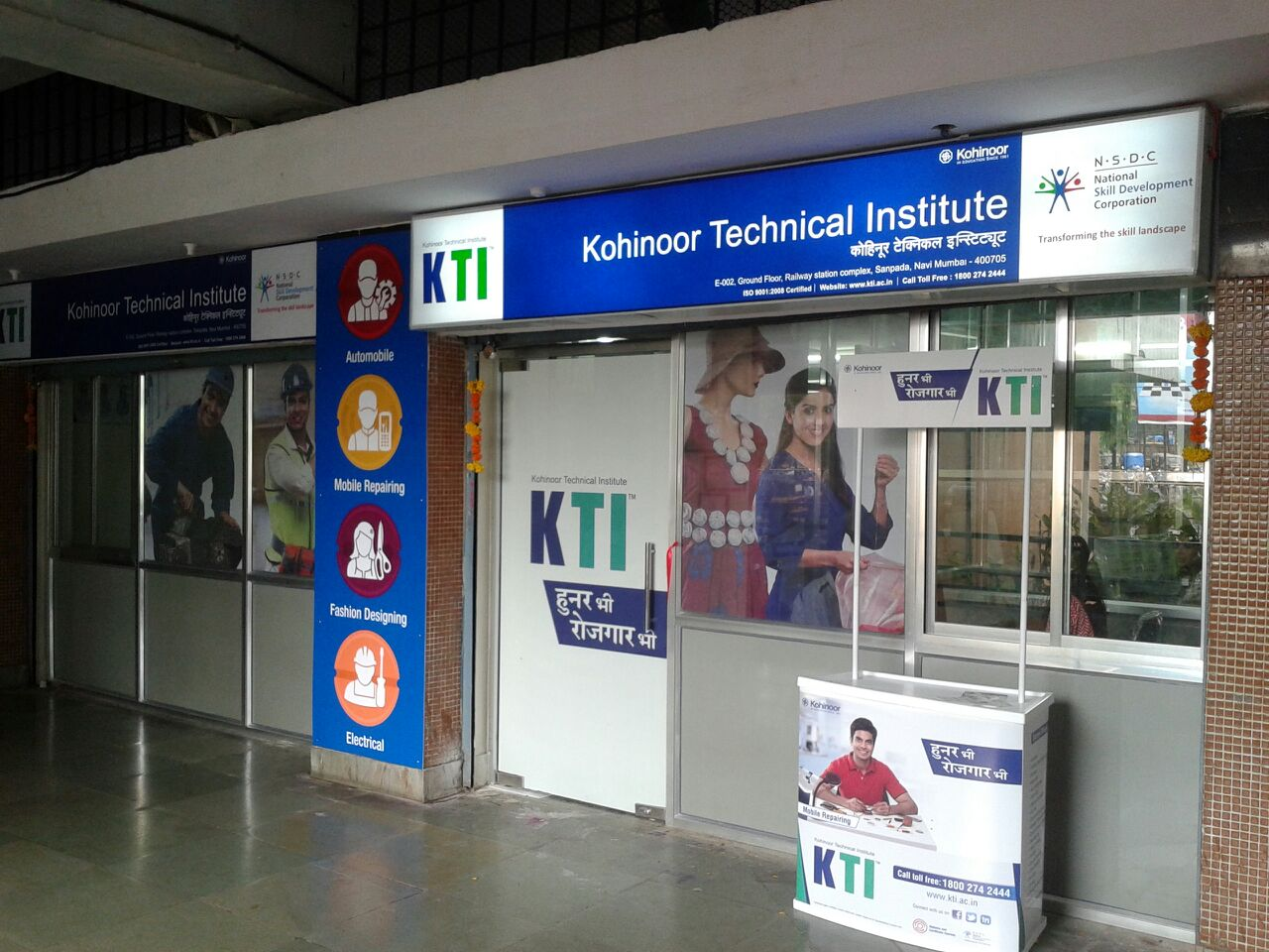 Kohinoor Technical Institute Mumbai Courses Fees Placements Ranking Admission 2020