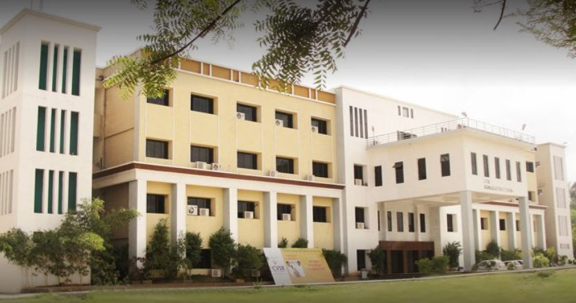 B E  / B Tech at AGI - Placements, Fees, Admission & Eligibility