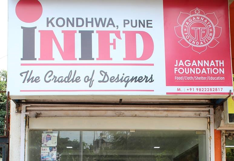 Inter National Institute Of Fashion Design Pune Courses Fees Placements Ranking Admission 2020