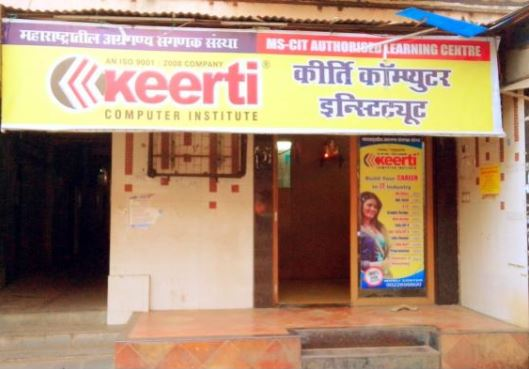 Keerti Computer Institute, Mumbai - Courses, Fees, Placement Reviews