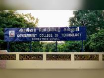 Cit Coimbatore Fees Courses Admission Cut Off Placements 2020