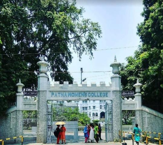Patna Women S College Courses Fees Placements Ranking Admission 2020