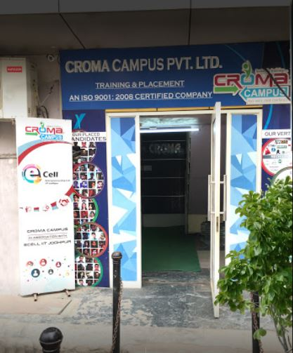 Croma Campus, Noida - Courses, Fees, Placement Reviews