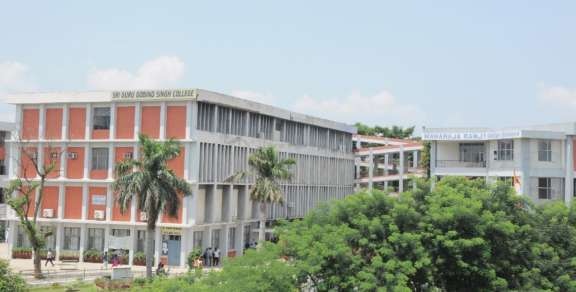 Sri Guru Gobind Singh College Chandigarh Courses Fees Placements Ranking Admission 2020
