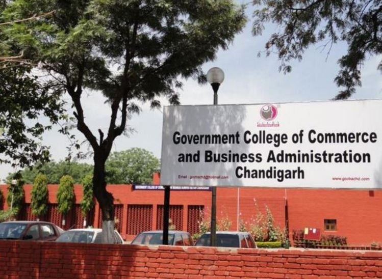 Government College Of Commerce And Business Administration Chandigarh Courses Fees Placements Ranking Admission 2020