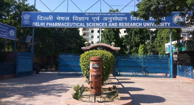 Delhi Pharmaceutical Sciences and Research University: Courses, Fees,  Placements, Ranking, Admission 2021