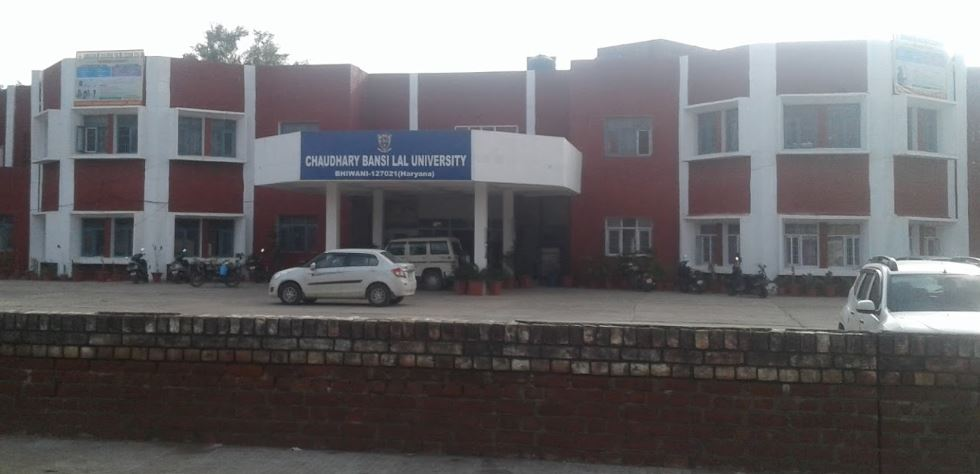 Chaudhary Bansi Lal University, Bhiwani: Courses, Fees, Placements,  Ranking, Admission 2021