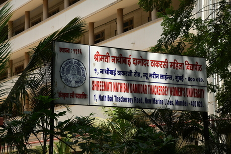 Sndt Women S University Churchgate Mumbai Courses Fees Placements Ranking Admission 2020