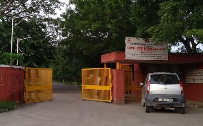 Government Home Science College Chandigarh Courses Fees Placements Ranking Admission 2020