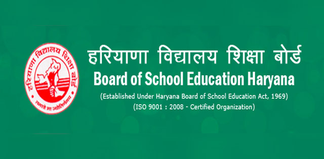 BSEH - Haryana Board of School Education (HBSE)