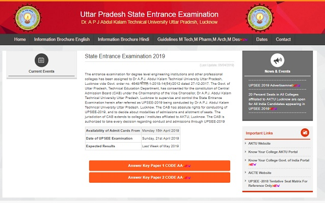 UPSEE 2019 official answer keys & question papers released