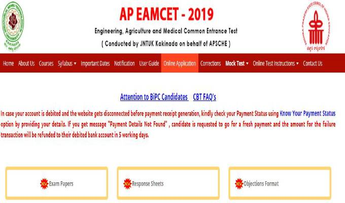 AP EAMCET 2019 Official Answer Keys & Question Papers Released