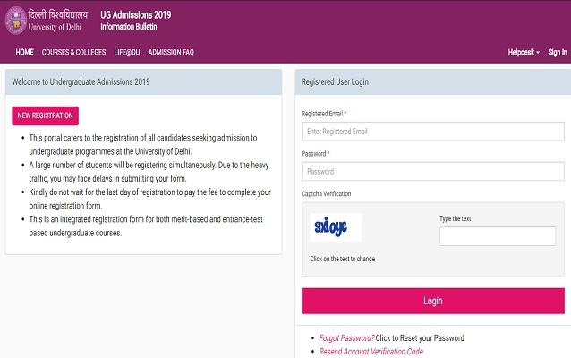 How to Fill DU Admission Form 2019