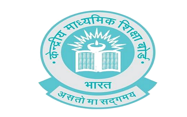 CBSE Board - Central Board of Secondary Education